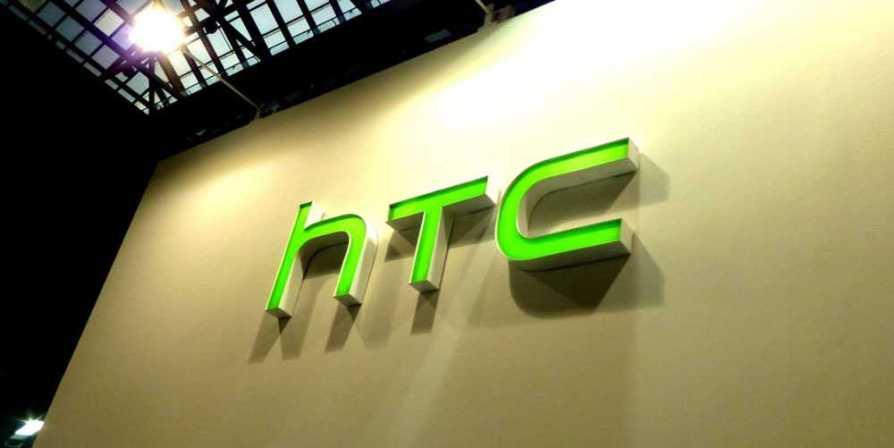 HTC Sailfish Specs