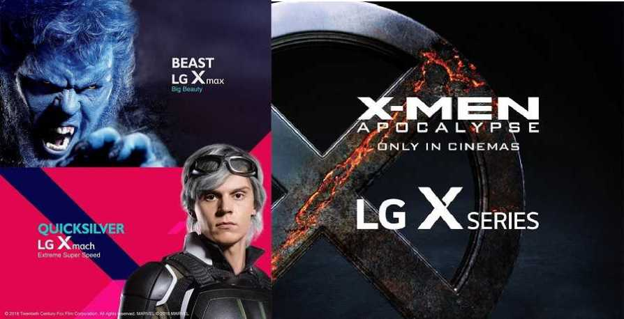 LG X-Men Themed Smartphones