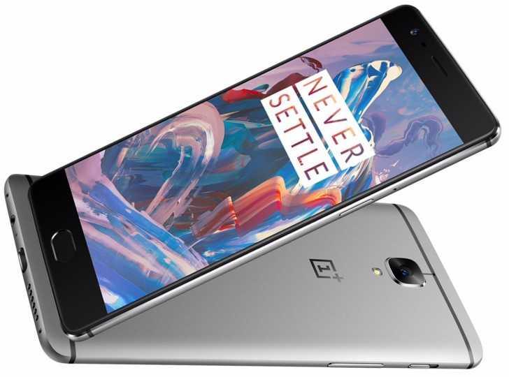 OnePlus 3 OTA
