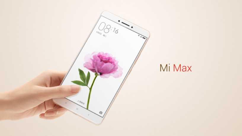 Xiaomi Mi Max vs Moto X Play vs Galaxy J7 2016