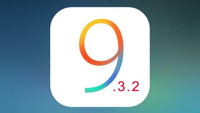 JailbreakingiOS 9.3.2
