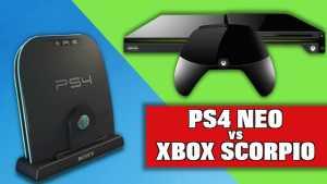 PS4 Neo VS Xbox Scorpio