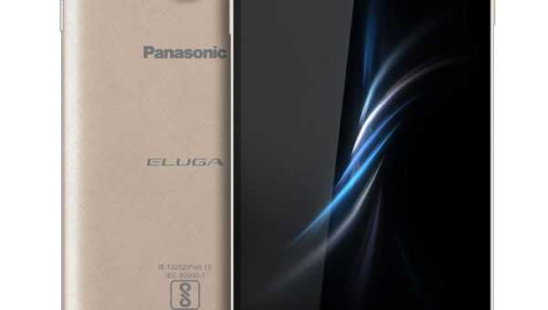 Panasonic Eluga Note Phablet