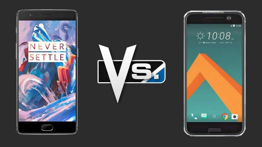 OnePlus 3 vs HTC 10