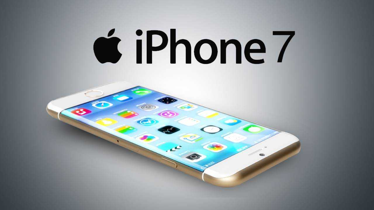 Rumors Apple Iphone 7 To Come With 256 Gb Of On Board Storage