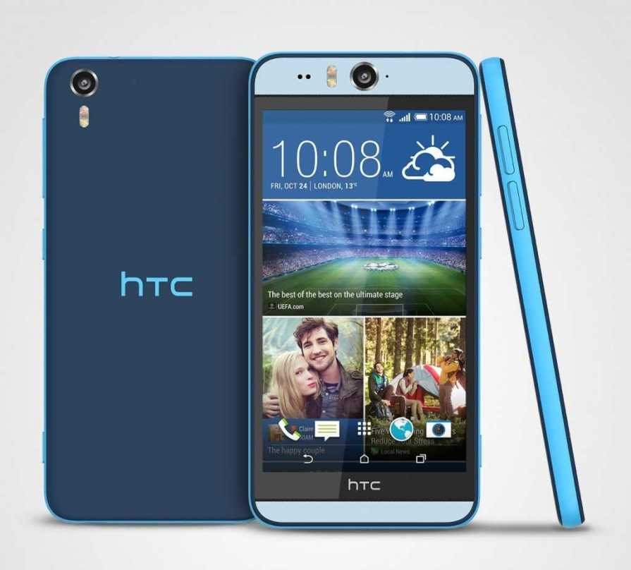 HTC Desire 530Launches on Verizon Networks