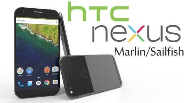 HTC Nexus Marlin & Sailfish