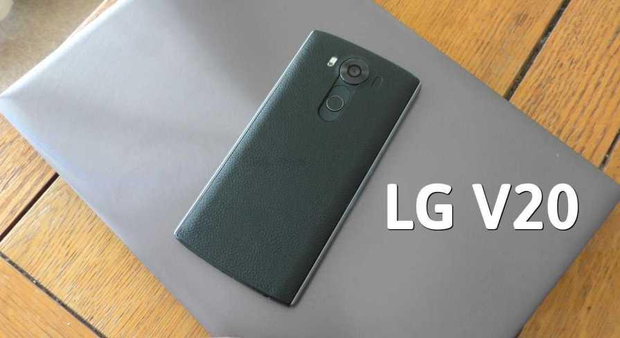 LG V20 Flagship Smartphone