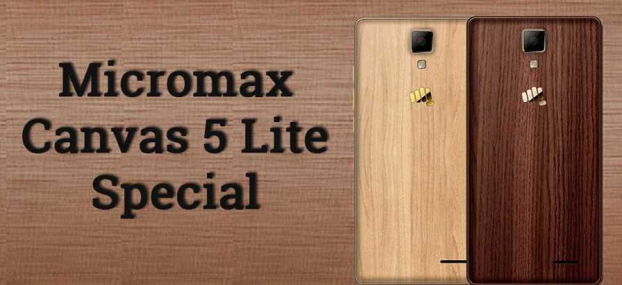 Micromax Canvas 5 Lite Special Edition