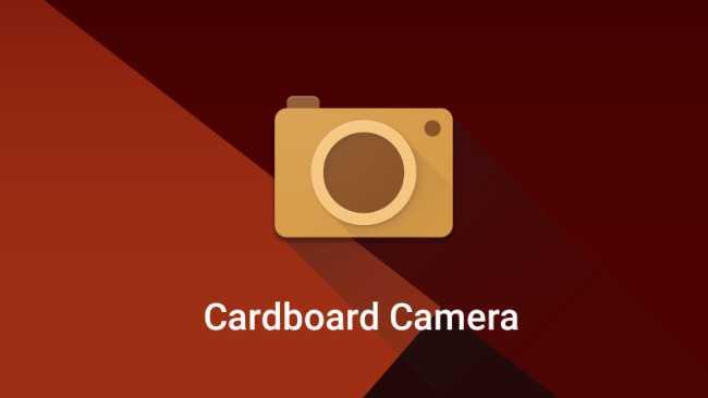 Cardboard Camera App