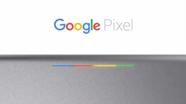 Google Pixel IP53 Rating
