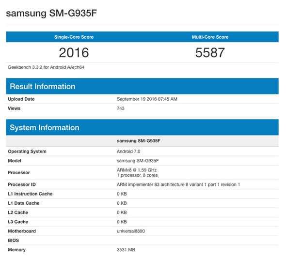 Galaxy S7 and Galaxy S7 Edge