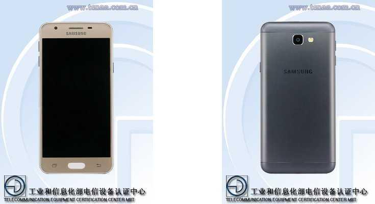 Samsung SM-G5510