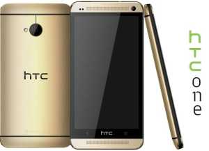 HTC One M7 Gold Edition