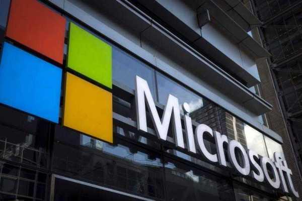 Microsoft Discounts