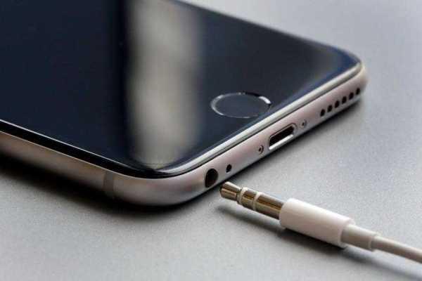 Mini Jack iphone