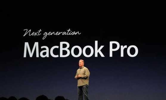 Next Generation MacBook Pro