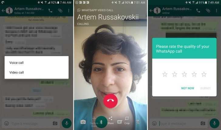 WhatsApp 2.16.318 Video Calling