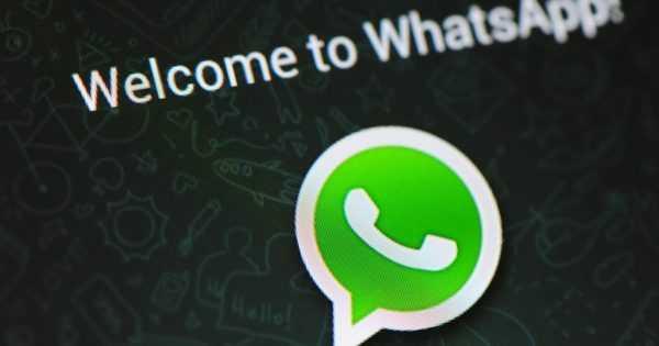 WhatsApp 2.16.12