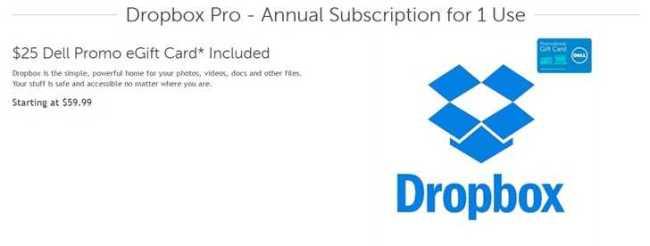 Dropbox Deal Dell Promo e-Gift Card