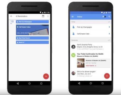 Google Calendar reminders function