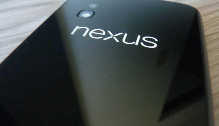 Google Nexus 7 2016