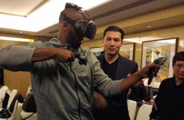 HTC Vive Wireless VR
