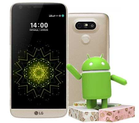 LG G5 Android Nougat
