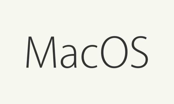 MacOS 10.12.1