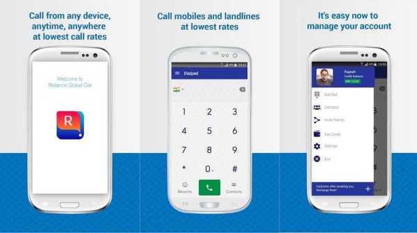 RGC India Direct Dialing