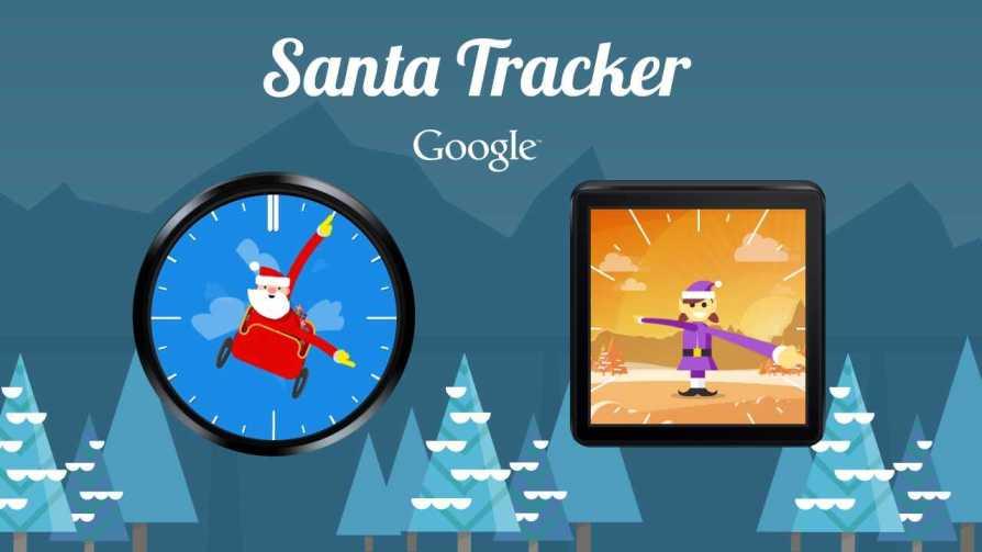 Santa Tracker App