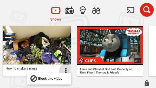 YouTube Kids Block Undesired Video