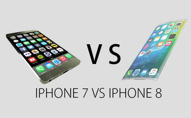 Apple iPhone 8 vs iPhone 7