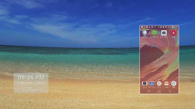 Anywhere VR Smartphone Screen