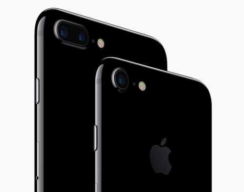 Apple iPhone 2017