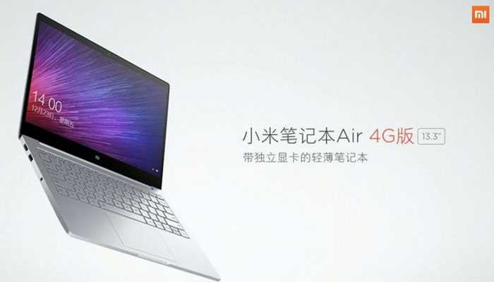Mi Notebook Air 4G