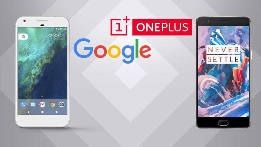 Google Pixel XL vs OnePlus 3T