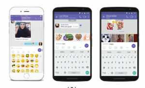 Viber Revamped Emoticons