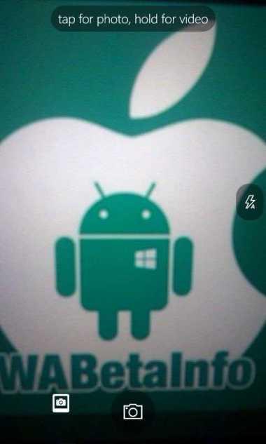 WhatsApp Shortcut to Gallery