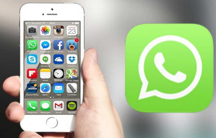 Whatsapp iOS Beta 2.17.1