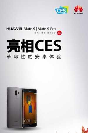 Huawei Mate 9 and Mate 9 Pro