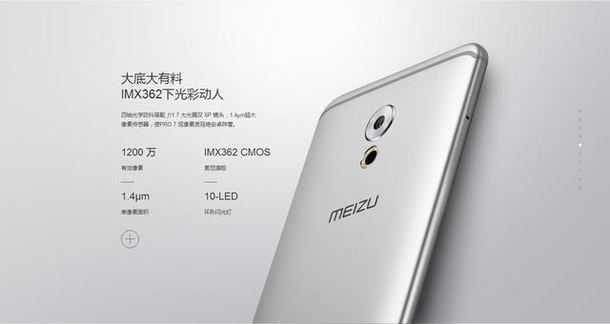 Meizu Pro 7 4K Display