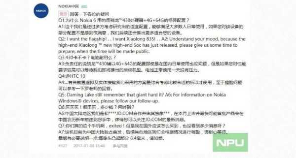 Nokia Spills Beans on First Snapdragon 835