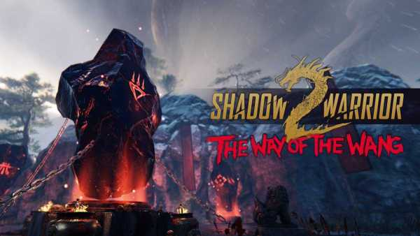 Shadow Warrior 2 on April 2017