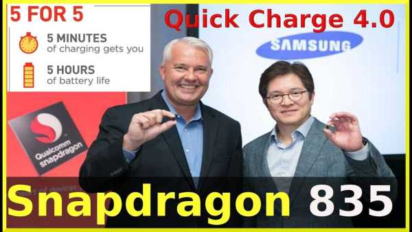 Snapdragon 835 Next Gen Processor
