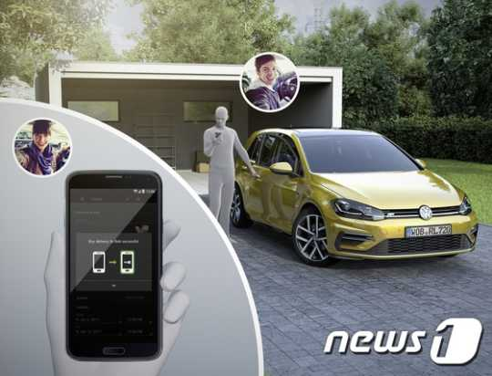 Volkswagen Endless Communication