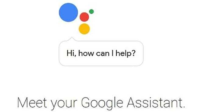 LG G6 with Google Assistant