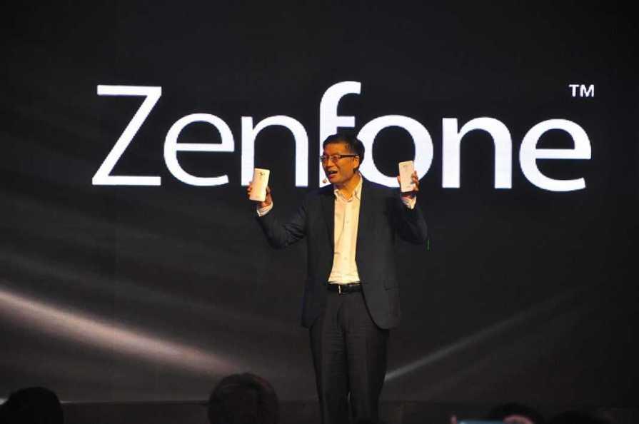 ASUS ZenFone CES 2017