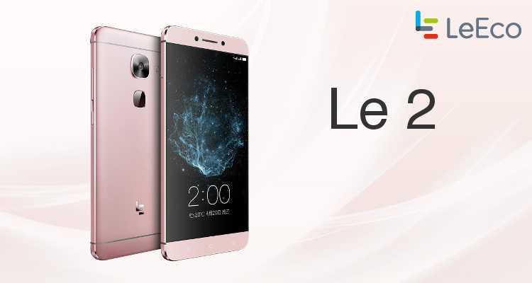 LeEco Le 2