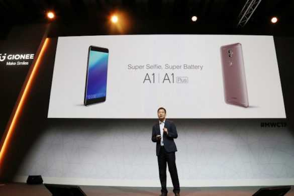 Gionee A1 and A1 Plus